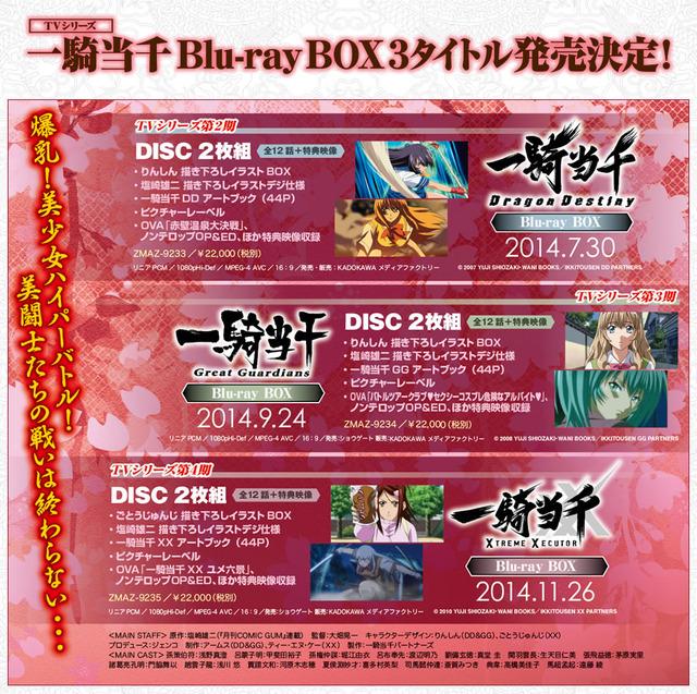 banner_bdbox_pop