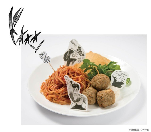 news_xlarge_rm_food-04.jpg