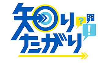 2441_logo