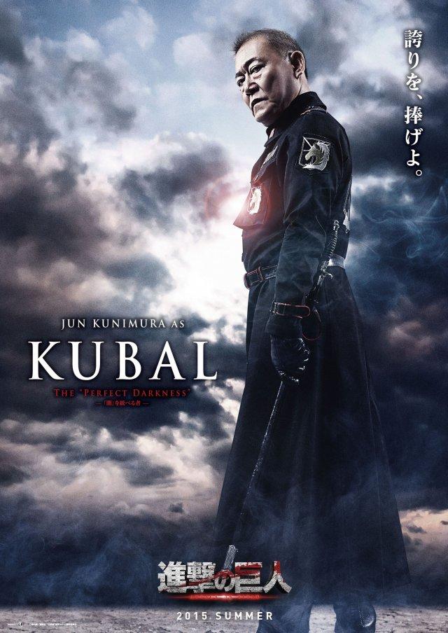 Kubal_kunimura