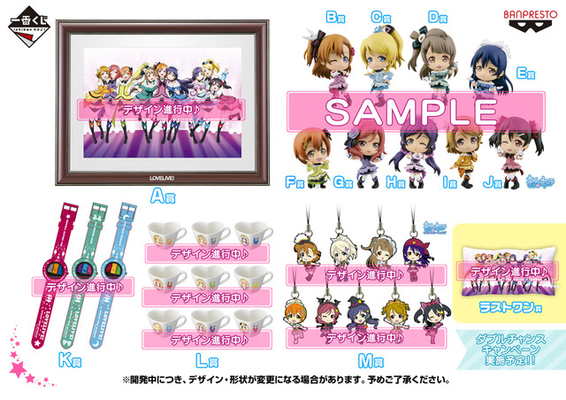 lovelive_lineup_011