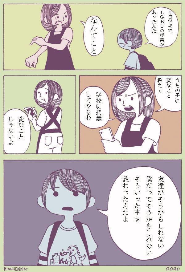 無題-106