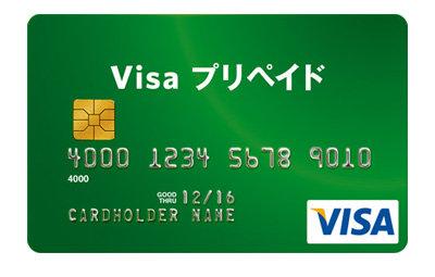 大阪市、生活保護費の一部をVISAプリペイドカードで支給へ!パチンコなどの無駄遣いを徹底管理wwwwの画像