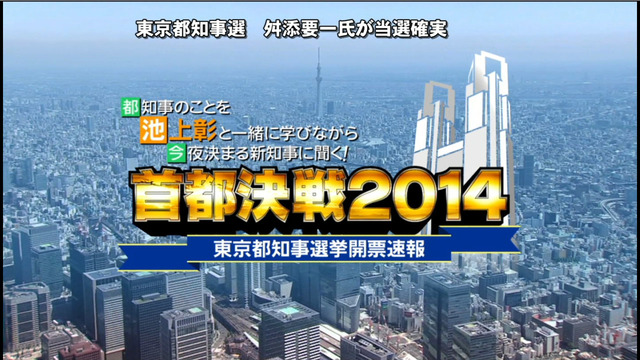 bandicam 2014-02-09 20-00-34-772