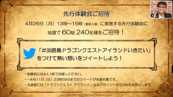 2021-04-04_11h19_30