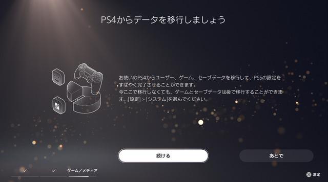 2020y11m12d_110058363