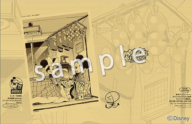 004_nakamura_sample_fixw_640_hq