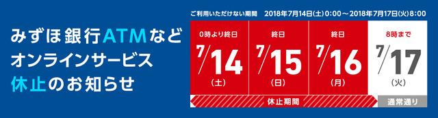 key_20180611あ