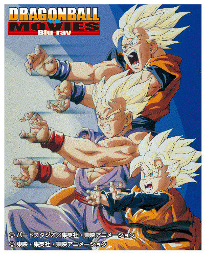 dragonballvisual-f31n_fixw_640_hq