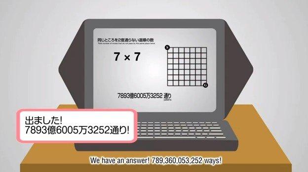 2012y09m12d_103457586