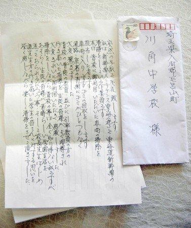 20130302-00000306-saitama-000-0-view