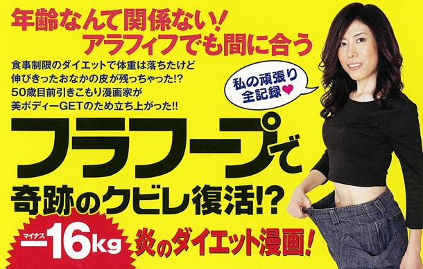 news_xlarge_shibataami_3.jpg