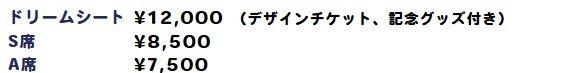 2016y12m21d_182558571.jpg