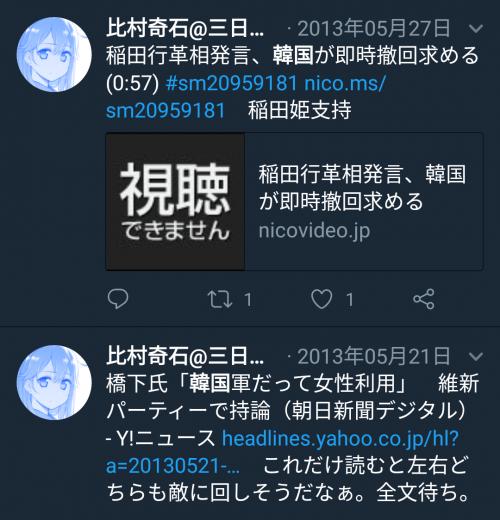 2_20180606234204b91s