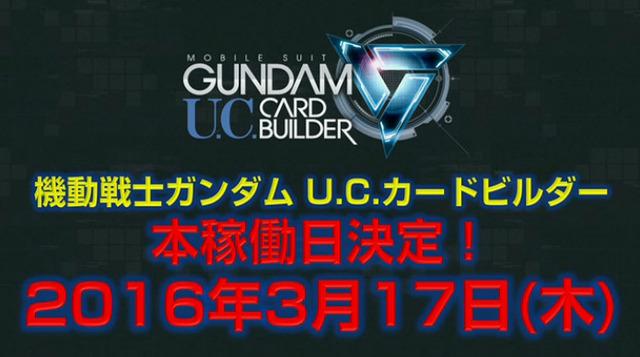 bandicam 2016-02-20 13-39-36-112