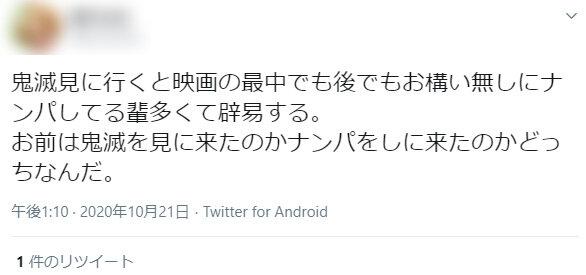 kimetsunanpa_02