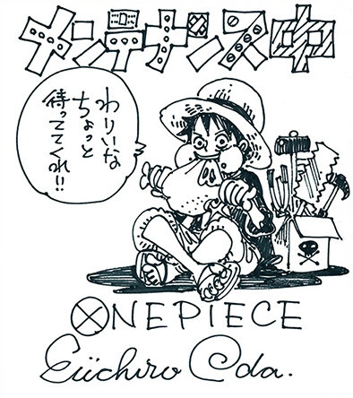 140528onepiece_s
