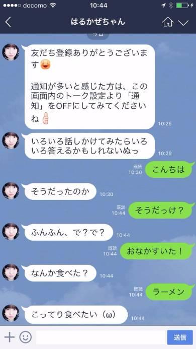 yx_harukaze_02