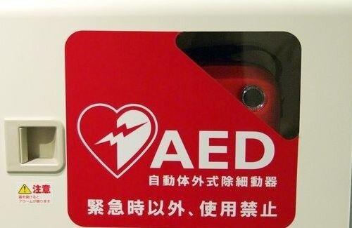 女性がスポーツ中に倒れる → 駆けつけた男性「AED持ってき…あ、女性か…」 → AEDが使われずそのまま寝たきりに