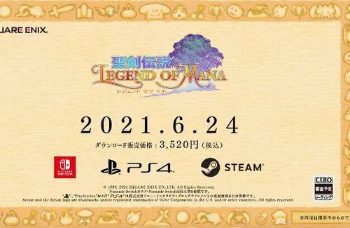『聖剣伝説 レジェンドオブマナ』『サガフロンティア』HDリマスター、Switch/PS4/PCにて発売へ! 本日2月18日20時からサガフロ特別生放送