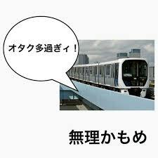 ダウンロード.jpg