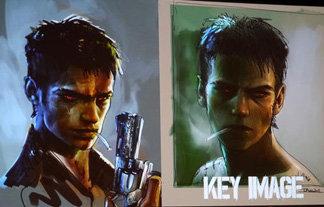 DmC key