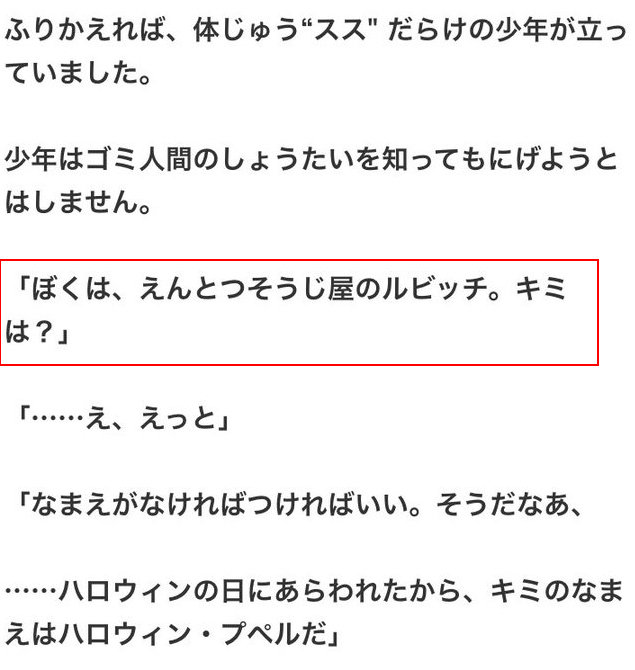 C3-lJi3VYAIuDA_.jpg