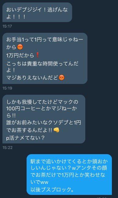 【ONEPIXCEL】田辺奈菜美ちゃん本スレPart230【ワンピクセル】 YouTube動画>6本 ->画像>892枚