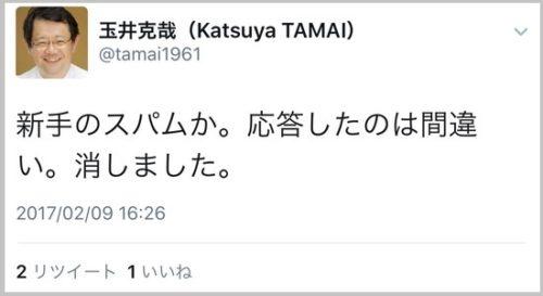 jasractamairiji-6-500x273.jpg
