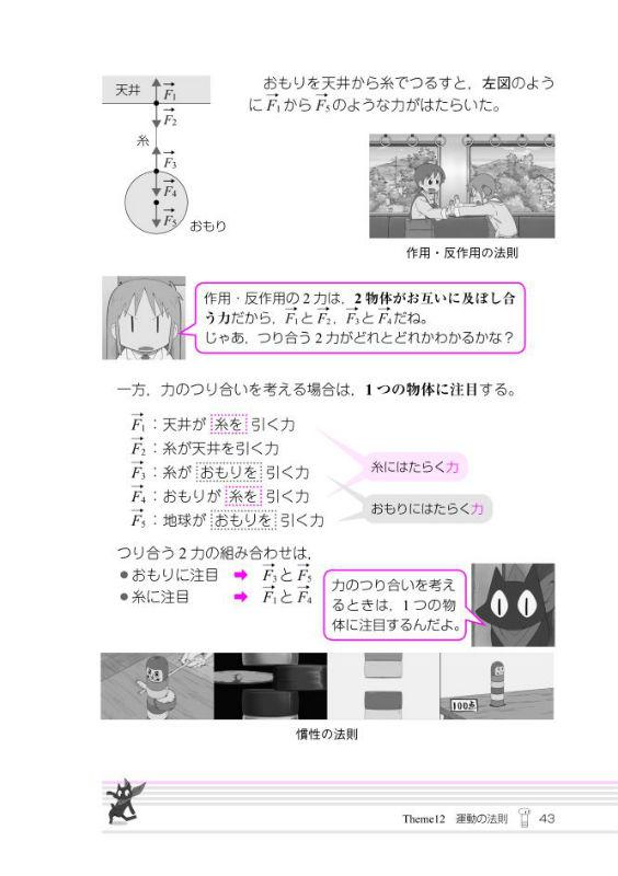 l_ah_nichijo4