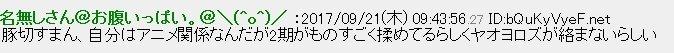 2017y09m26d_072209449.jpg