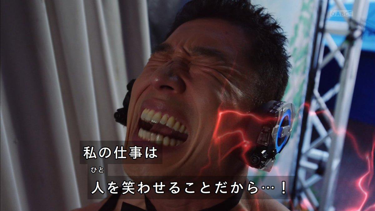 仮面ライダーゼロワン】1話から腹筋崩壊太郎ロスというパワー