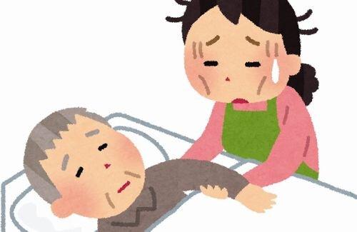 【胸糞】「限界だった」1人で介護をさせられ祖母を手にかけた孫娘(22)、介護を娘に押し付けた父親の言葉があまりにクズすぎる…