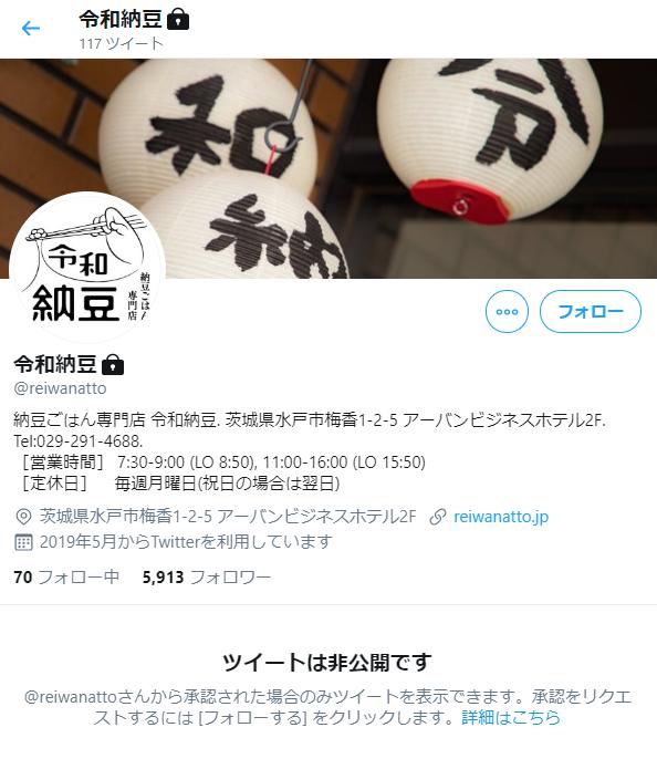 2020-05-23_00h33_20
