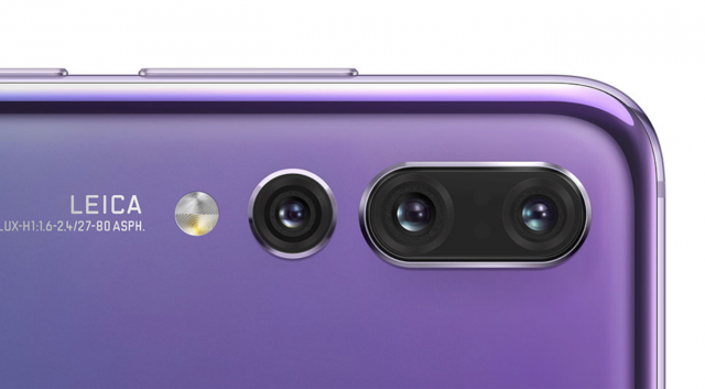 Huawei-P20-Pro-camera-modules-640x353-1