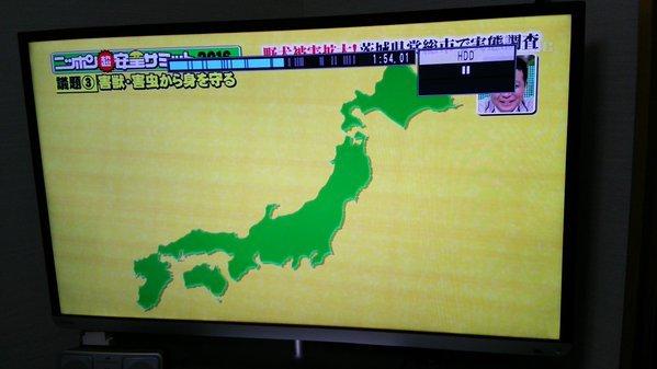 fuji_sikoku-1