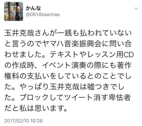 jasractamairiji-3-500x443.jpg