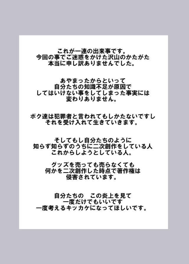 ECA465fUEAAjPjX