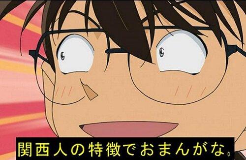 Twitter民「イソジンの件に対する大阪人の考えがこれ」 ⇒ 「おっさんが言ってそう」「さすが大阪人」と話題になり9万いいね超えwwww