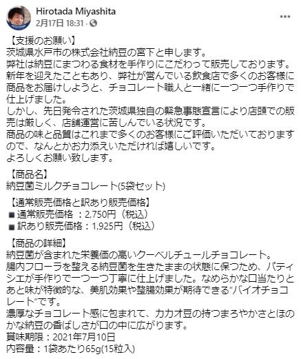 2021-02-23_10h23_10