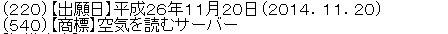 2014y12m19d_080531499
