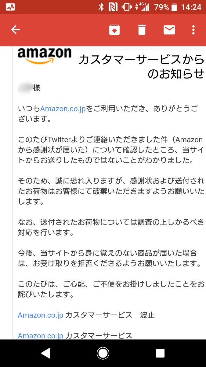 DVp4J__UQAEGNU_.jpg