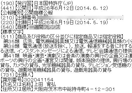c9378bce0f92dbf72dd06facc2d4e4c7.jpg