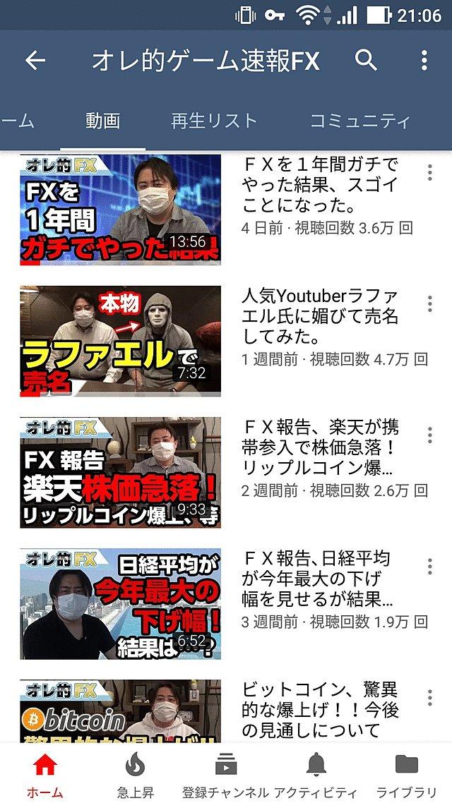 QMP3XZG.jpg