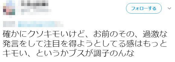 2017y10m16d_200917409.jpg