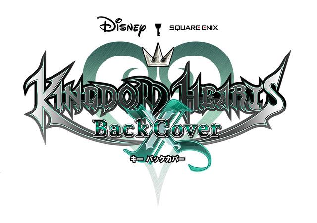 KHxBC_logo