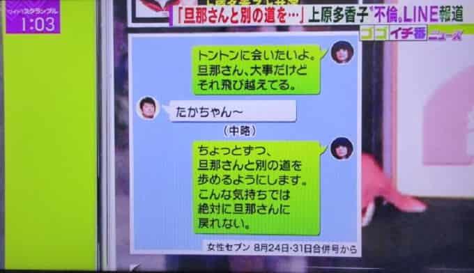 news7-100-min.jpg