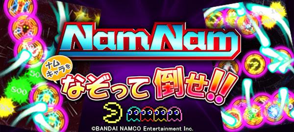 0150-bn_namnam