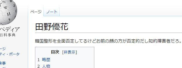 名称未設定 1.jpg