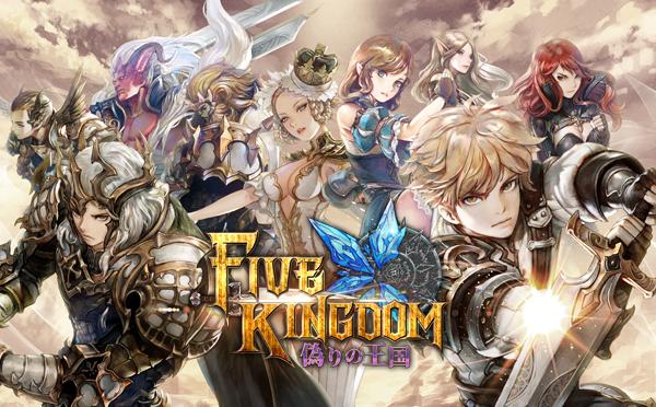 fivekingdom_logo